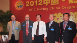 Rockville Councilmember Mark Pierzchala visits Jiaxing, China