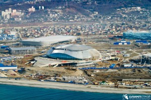 aerial photo of Sochi Olympic Park