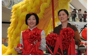 Chinese New Year for slider 450x280