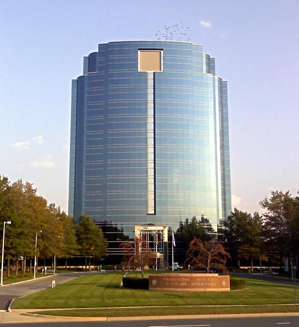 photo WSSC headquarter building in Laurel