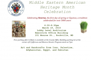 Middle Eastern American Heritage Month