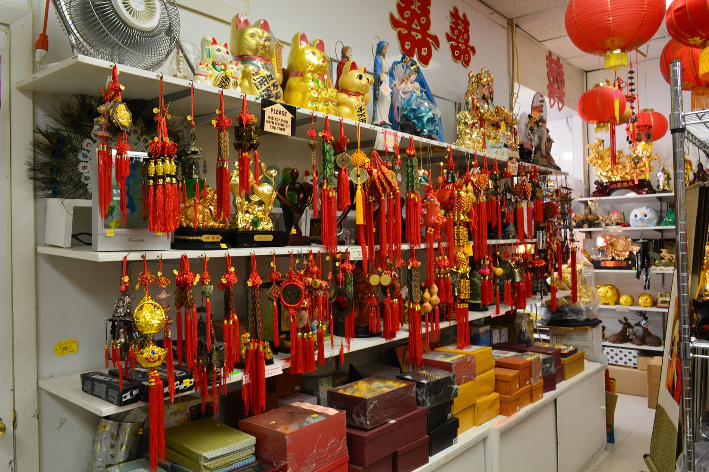 Asian gift shops