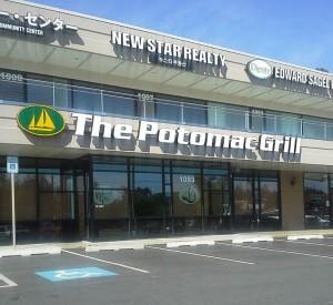 Potomac Grill