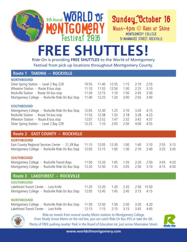 10-13-16-free-shuttles