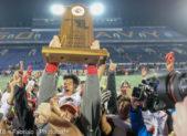 4A MPSSAA Football State Final