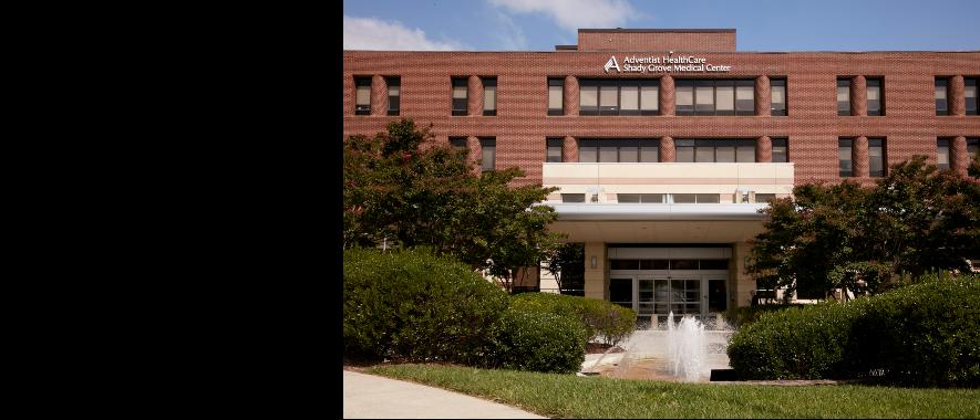 Slider Shady Grove Medical Center Adventist Healthcare
