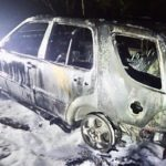 Two Vehicles Burn in Gaithersburg Fire; Arson Investigation Underway
